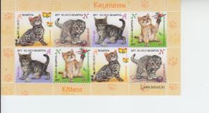 2017 Belarus Kittens SS (Scott 1026-29a) MNH