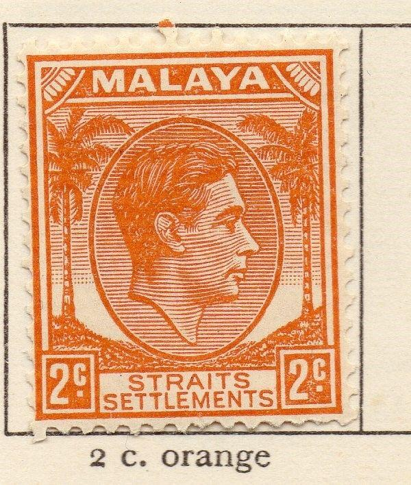 Malaya Straights Settlements 1937-41 Early Issue Fine Mint Hinged 2c. 205370