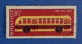 Avto (R-115)