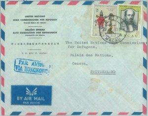 85309 - Portuguese Macao  MACAU - POSTAL HISTORY -   COVER to SWITZERLAND 1970