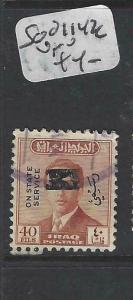 IRAQ  (P2705B)  OFFICIAL  40 F  SG O1147C   VFU