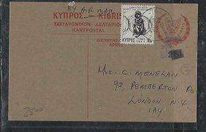 CYPRUS (P2408B) COVER 1977 30M/15M REVALUED PSC +10M  ORMIDHIA TO LONDON