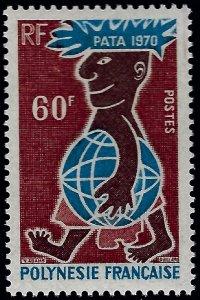 French Polynesia Sc #260 MNH VF...Polynesia is Unique!