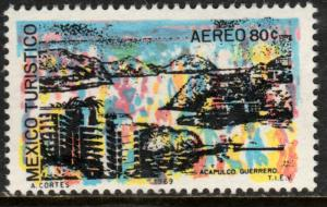 MEXICO C355, TOURISM PROMOTION, ACAPULCO BAY. MINT NH. VF.