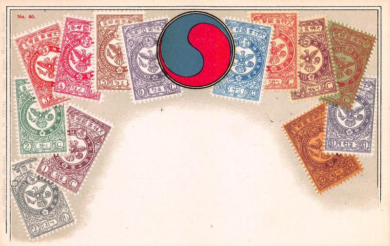 Korea, Stamp Postcard, #60, Published by Ottmar Zieher, Circa 1905-10, Unused
