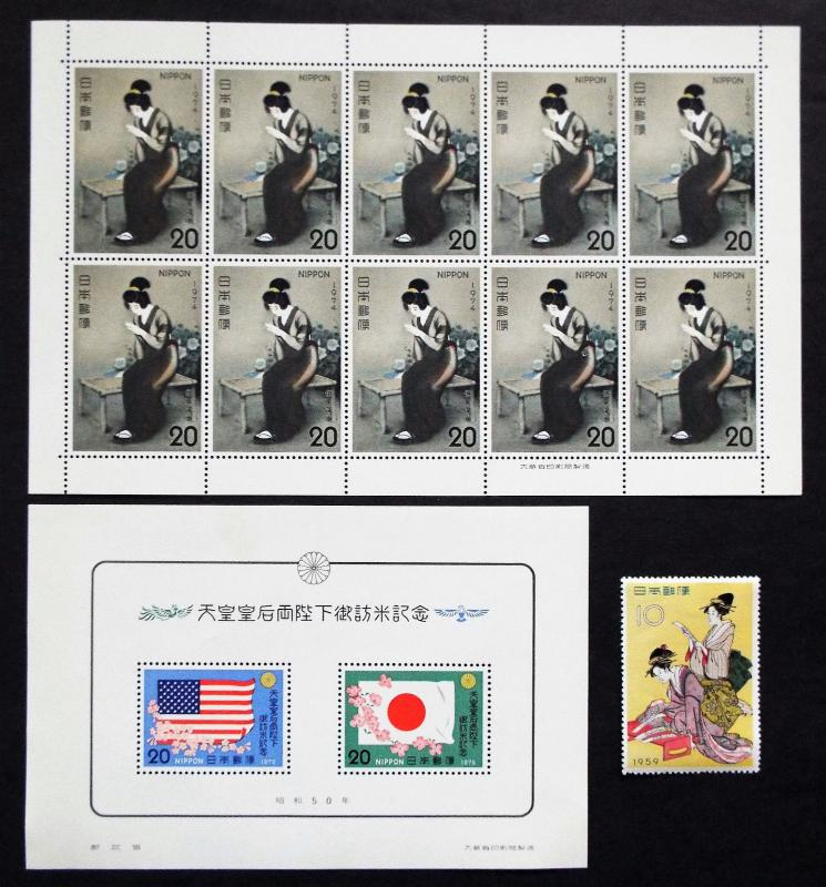 MINT STAMPS FROM JAPAN