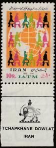 Persian stamp, Scott# 1744, MNH, globe and travlers, selvage, lion, #1744