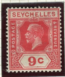 SEYCHELLES; 1922 early GV issue fine Mint hinged Shade of 9c. value