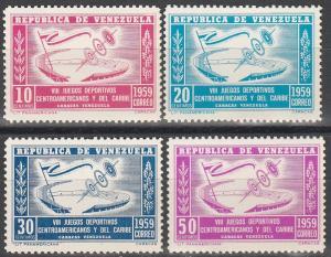 Venezuela #736-9 F-VF Unused CV $2.75  (SU4666)