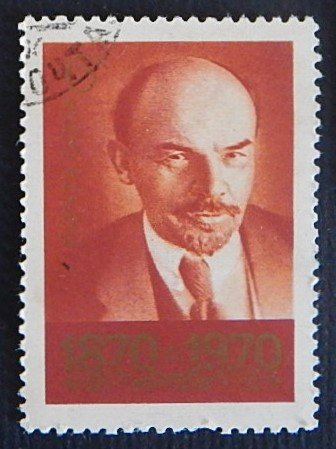 Lenin, (54-7-Т-И)