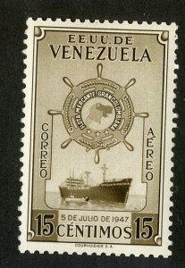 VENEZUELA C556 MNH SCV $4.25 BIN $2.25 SHIP