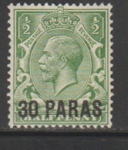 Great Britain Offices In Turkish Empire #55 Mint