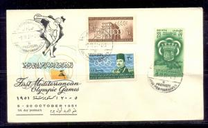 EGYPT - 1951 The 1st Mediterranean Games, Alexandria First Day Cover FDC