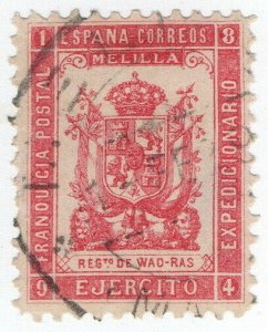 (I.B-CK) Spain Colonial Postal : Melilla Military Post (Wad-Ras)