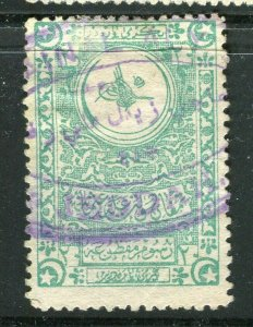 SAUDI ARABIA; 1930s early Fiscal issue fine used value