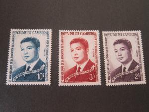 Cambodia 1964 Sc 138-40 set MNH
