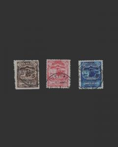 VINTAGE: MEXICO 1895  USD LH, LHR SCOTT #242-256 $615 LOT #9258