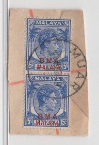 Malaya BMA - 1945 - SG 12b - Fine Used (Muar #2 Cancellation)