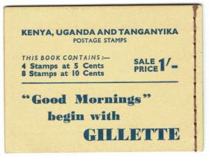 KENYA UGANDA & TANGANYIKA 1950 KGVI COLMAN'S 1/-  BOOKLET MNH ** COMPLETE