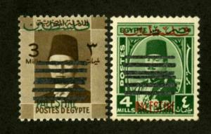 Egypt Stamps # N22-23 VF OG NH ERROR 4 Bars Instead Of 3 Bars W/Double Ovpt
