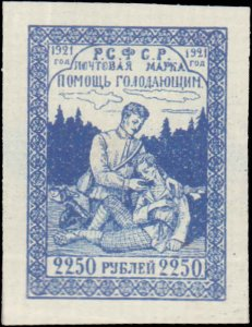 Russia #B14-B17, Complete Set(4), Forgeries, 1921, Hinged, Forgeries