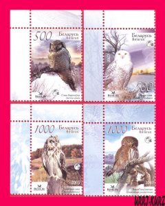 BELARUS 2007 Nature Fauna Predatory Birds of Prey Owls 4v Mi672-675 MNH