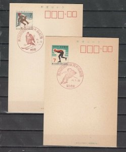 Japan, 1969 issue. 2 Winter Sports Postal Cards. ^