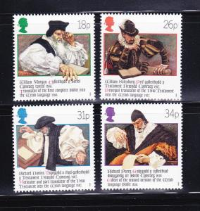 Great Britain 1205-1208 Set MNH Famous People (C)