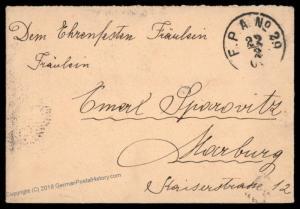 Austria 1900 KuK Fahrendes Postamt FPA29 Train Railway 10H Stamp Reverse M 79343