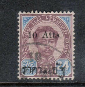 Thailand #64 Very Fine Used With Neat Circular Date Stamp **With Certificate**