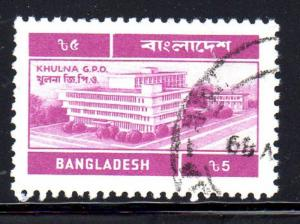 BANGLADESH #242A  1983  5t  KHULNA POST OFFICE    F-VF  USED  b