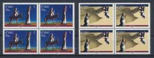 [I762] Ireland 2008 Religions good set in bloc of 4 stamps very fine MNH