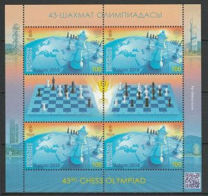 Kyrgyzstan 2018 Chess MNH sheet