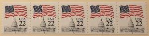 USA 2115B  #T1 MNH PNC strip of 5 Flag SCV $3.00