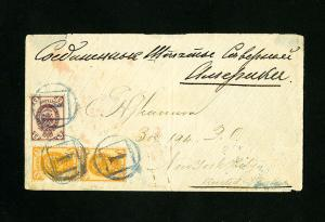 Russia 3 Stamps on Cover