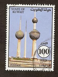 Kuwait #1209, PM