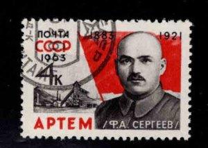 Russia Scott 2838 Used CTO stamp