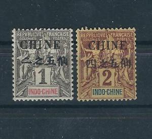 France Off. China 18-19  Y&T 35-36 MH F/VF 1902 SCV $8.25