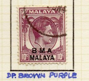 Malaya Straights Settlements 1945 Early Shade of Used 10c. BMA Optd 307951