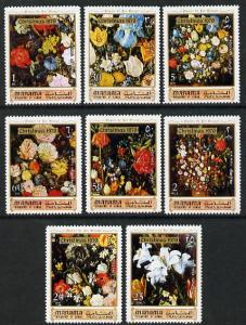 Manama MNH Set Of 8 Flower Bouquets 1970