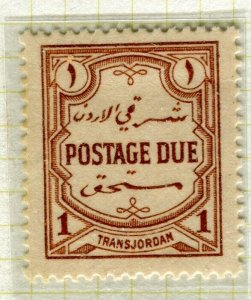 TRANSJORDAN; 1929 April early Postage Due issue fine Mint hinged 1m. value