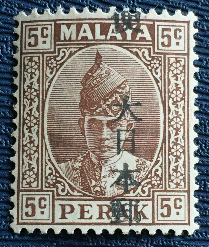 MALAYA PERAK 1942 Japanese Occupation ERROR opt shifted down 5c MNH SGJ275 M3248
