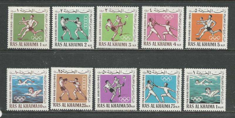 Ras al-Khaima # MI 37-46 Unused HR