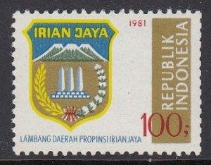 Indonesia 1140 West Irian mnh