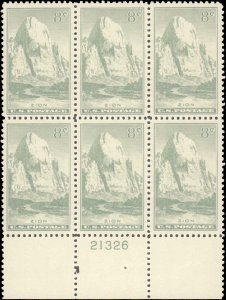 United States #747, Complete Set, Plate Block of 6, 1934, Never Hinged