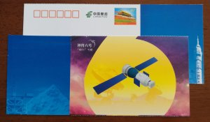 Travel in space,CN 13 shenzhou 6 chinese first multiple manned spaceflight PSC