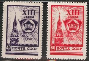 Russia Scott 2049-2050 MNH** Young Communist set 1958