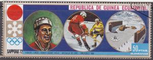 Equatorial Guinea 1972 Olympics Sapporo Medalla Hokey Cancelled-To-Order.