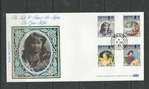 Hong Kong 1985 Benham FDC, Queen Mother, SG 493/6