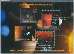 864 - CENTRAL AFRICAN R. - ERROR - MISSPERF stamp sheet 2014  SPACE